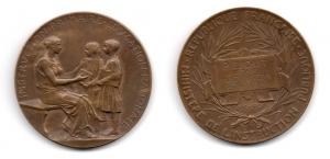 obverse: FRANCIA. Medaglia. Istruzione Primaria / Educazione Nazionale. Pèjout Jean Instituteur. Seine-et-oise. 1899-1900. 50 mm. Stupenda la conservazione.