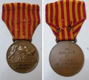 obverse: medaglia data dal comune di Roma ai soldati della 1° guerra mond. 1918