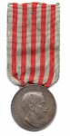 obverse: LIBIA. 1912. Medaglia coloniale, molto affascinante.