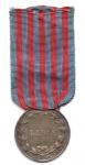 reverse: LIBIA. 1912. Medaglia coloniale, molto affascinante.