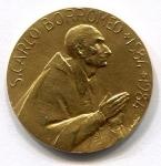reverse: VARALLO. 1984. S. Carlo Borromeo. Medaglia celebrativa emessa durante il pontificato di Giovanni Paolo II per la visita a Varallo. AU Oro 18 KT 10,22 gr.