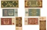 reverse: JUGOSLAVIA: Lotto completo di 07 banconote. 5.000 Kuna (1943), 1.000 Kuna (1941), 1.000 Kuna (1943), 500 Kuna (1941), 100 Kuna (1941), 50 Kuna (1941), 10 Kuna (1941). Da discrete a FDS. Vedi foto per dettagli.