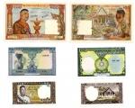 obverse: LAOS. Lotto 5 banconote tutte FDS.