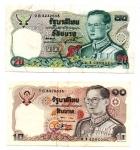 obverse: TAILANDIA. Lotto 02 Banconote. 20 e 10 Baht. 1980.