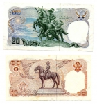 reverse: TAILANDIA. Lotto 02 Banconote. 20 e 10 Baht. 1980.