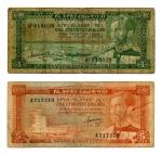 obverse: ETIOPIA. Lotto 02 Banconote. 5 e 1 Dollari. 1966.