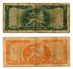 reverse: ETIOPIA. Lotto 02 Banconote. 5 e 1 Dollari. 1966.