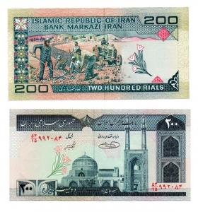 obverse: IRAN. 200 Rials. (ANNO?) FDS.