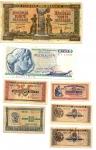 obverse: GRECIA. Lotto 07 banconote molto inetressanti per tipologia e date. Vedi foto per dettagli!