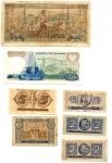 reverse: GRECIA. Lotto 07 banconote molto inetressanti per tipologia e date. Vedi foto per dettagli!
