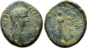 obverse: Diva Claudia Octavia (Died 62). Lydia, Sardis. AE (6,28 gr. – 21 mm.). Mindios, strategos for the second time. Struck under Nero. D.\: Obv: ΘEAN OKTAOYIAN. Draped bust right, wearing grain wreath. R.\: ΣΑΡΔΙΑΝΩΝ ΕΠΙ ΜΙΝΔΙΟΥ. Veiled female standing right, holding sceptre; two monogram and B to right. RPC 3001. SNG München 513. qBB. RRR.