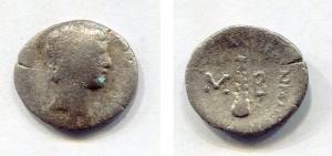 obverse: Adriano (117-138), Cappadocia. Ar Dracma (2,99 gr. - 19 mm.). R.\: clava con M B. RPC I, 3601. MB. RR