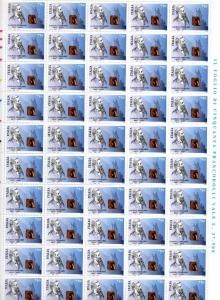 D/ Pagina/Foglio con 50 pz. L. 750. G. FERRARIS.