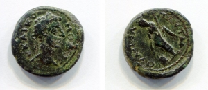 obverse: Commodo (180-192). Pautalia. AE (18 mm. - 3,45 gr.). D.\: profilo di Commodo. R.\: Demetra con torcia e grano su altare. BB+. NC.