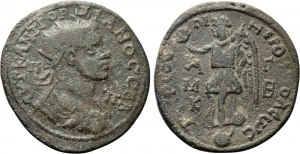 obverse: Gordian III (238-244). Cilicia, Tarsus. AE (21,10 gr. - 38 mm.). D.\: AVT K ANT ΓOPΔIANOC CЄB / Π - Π. Radiate, draped and cuirassed bust right. R.\: TAPCOV MHTPOΠOΛЄωC / A M K - Γ B. Nike standing left on globus, holding wreath and palm frond. SNG BN 1693-4 var. (obv. legend); SNG Levante 1124 var. (same); BMC 270. qBB. RR.