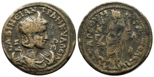 obverse: Tranquillina, AD.241-244 .Cilicia, Tarsos. Æ (31mm, 18.04g). CABINEIAN TΡANKYIΛΛEINAN CEB. Diademed and draped bust right, set on crescent. / TAPCOV MHTPOΠOΛΕΩC A M / K Γ Β. Dionysos, loins draped, standing left, holding kantharos and thyrsos, panther at foot left. SNG Levante 1149; SNG Paris 1724-1725.