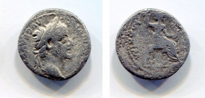 obverse: TIBERIO (19-37). AR Denarius (3,43 gr. - 17,1 mm.). R.\: PONTIF MAXIM, Livia Seduta. C. 16. MB. NC.