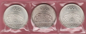 obverse: Lotto 3 monete da 1000 Lire 1970 Roma Capitale FDC (NON SI ACCETTANO RESI)