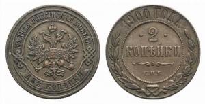 obverse: RUSSIA, Nicholas II (1894-1917). Æ 2 Kopeks 1900 Bitkin 302. SPL ex Bertolami E59, lotto 1227