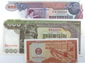 obverse: Banconote Estere. Cambogia. Lotto di 5 pezzi. qFDS/FDS.