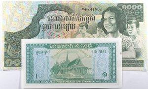 reverse: Banconote Estere. Cambogia. Lotto di 5 pezzi. qFDS/FDS.