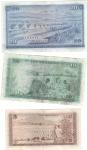 reverse: Banconote Estere. Kenya. Lotto di 3 pezzi. 20-10-5 Shillinghs 1973. Mediamente BB.
