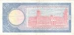 reverse: Banconote Estere. Banca Nazionale somala. 100 Scellini 1968. Presenta diverse pieghe. BB. Banconota riparata in basso?