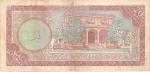 reverse: Banconote Estere. Banca Nazionale somala. 20 Scellini 1968. Carta ingialiita e con diverse pieghe, scritta a penna sul retro. MB+.