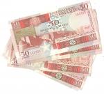 obverse: Banconote Estere. Somalia. 50 Shilin 1982. Lotto di 9 pezzi. Mediamente BB. Banconote piegate.