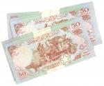 reverse: Banconote Estere. Somalia. 50 Shilin 1982. Lotto di 9 pezzi. Mediamente BB. Banconote piegate.