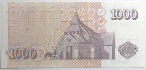 reverse: Banconote Estere. Islanda. 1.000 Corone 2001. FDS.
