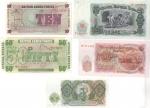 obverse: Banconote Estere. Vari Stati. Lotto di 9 pezzi, Bulgaria, Gran Bretagna, Slovenia. Mediamente SPL-qFDS.