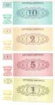 reverse: Banconote Estere. Vari Stati. Lotto di 9 pezzi, Bulgaria, Gran Bretagna, Slovenia. Mediamente SPL-qFDS.