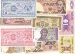 obverse: Banconote Estere. Vari Stati. Lotto 16 pezzi. Tutte FDS tranne 3.