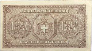 reverse: Banconote Italiane. Regno D Italia. Buono di Cassa da 2 lire. Crapanzano BS13. Serie 116 . Dec. Min. 14-03-1920.  Leggerissima piega centrale qSPL.