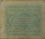 reverse: Banconote. Allied Military Currency. Serie 1943. 10 Am lire. Serie 1943. Bilingue. FLC. Crapanzano OS41. BB. Carta ingiallita, presenta pieghe stirate.