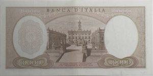 reverse: Banconote Italiane. Repubblica. 10.000 lire Michelangelo. Dec. Min. 27.07.1964. Crapanzano 574. BB-qSPL. Diverse pieghe. Riparazione in basso? Decreto piu raro della serie.