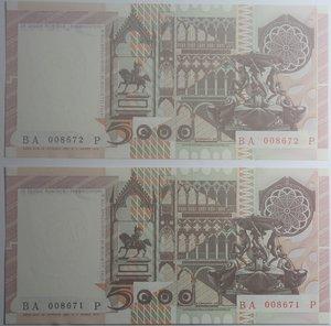 reverse: Banconote Italiane. Repubblica. 5.000 lire Antonello da Messina. Dec. Min. 19 ottobre 1983. Crapanzano 539. Lotto di 2 pezzi consecutivi. FDS.