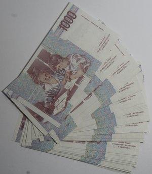 reverse: Banconote Italiane. Repubblica. 1.000 lire Maria Montessori. Lotto di 31 pezzi. Tutti FDS. Contenenti tutti i decreti di emissione, tranne C (3a emissione).