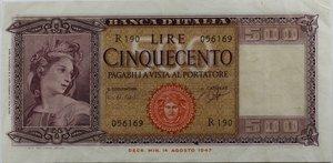 obverse: Banconote Italiane. Repubblica. 500 lire Italia Ornata di Spighe. Dec. Min. 23 Marzo 1961. Crapanzano 454. Carta sgualcita ma non presenta strappi. BB.