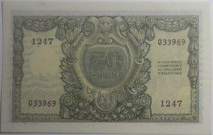 reverse: Banconote Italiane. Repubblica. 50 lire Atena Elmata. Crapanzano BS54. Dec. Min. 31-12-1951. FDS.