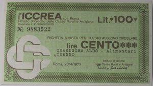 obverse: Miniassegni. ICCREA Istituto di Credito delle Casse Rurali e Artigiane Spa. Lire 100. Quaresima Aldo - Alimentari Tuenno (TN). 20-04-1977. FDS.