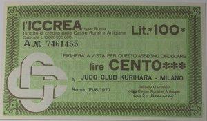 obverse: Miniassegni. ICCREA Istituto di Credito delle Casse Rurali e Artigiane Spa. Lire 100. Judo Club Kurihara Milano. 15-06-1977. FDS.