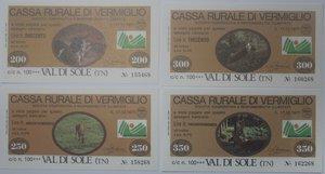 reverse: Miniassegni. Cassa Rurale di Vermiglio. Serie figurativa Animali completa di 7 pezzi da 50, 100, 150, 200, 250, 300 e 350 Lire. Alpe Sas. 17-12-1977. FDS.
