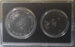 reverse: Monete Estere. India. Repubblica. Coin Set 1974. 50 Rupie. Ag. 10 rupie Ae-Ni. FDC. In confezione.