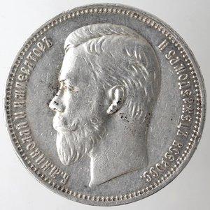 obverse: Monete Estere. Russia. Nicola II. Rublo 1909. Ag. 900. Km. Y# 59.3. Peso gr. 20,00. qSPL. 51000 pezzi coniati. R.