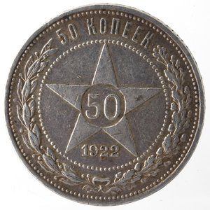reverse: Monete Estere. Russia. 50 Kopeki 1922. Ag 900. Y#83. Peso gr. 10,00. BB+. Patina.