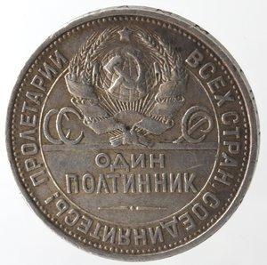 obverse: Monete Estere. Russia. 50 Kopeki 1925. Ag 900. Y 89.2. Peso gr. 10,00. BB. Patina.