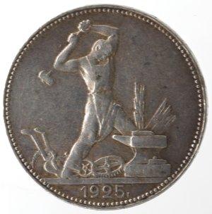 reverse: Monete Estere. Russia. 50 Kopeki 1925. Ag 900. Y 89.2. Peso gr. 10,00. BB. Patina.