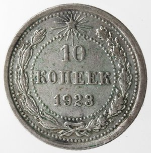 reverse: Monete Estere. Russia. 10 Kopeki 1923. Ag 500. Y# 80. Peso gr. 1,78. qSPL.